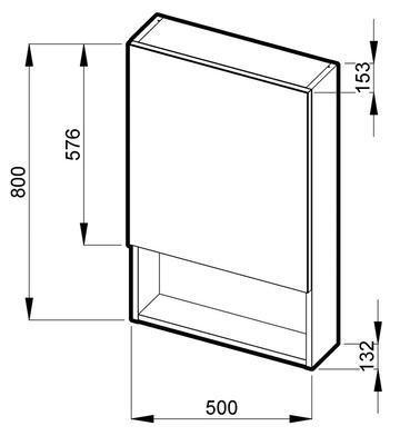 Zrcadlová skříňka 80 x 50 cm Jika LYRA, bílá 1
