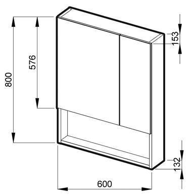 Zrcadlová skříňka 80 x 60 cm Jika LYRA, bílá 1